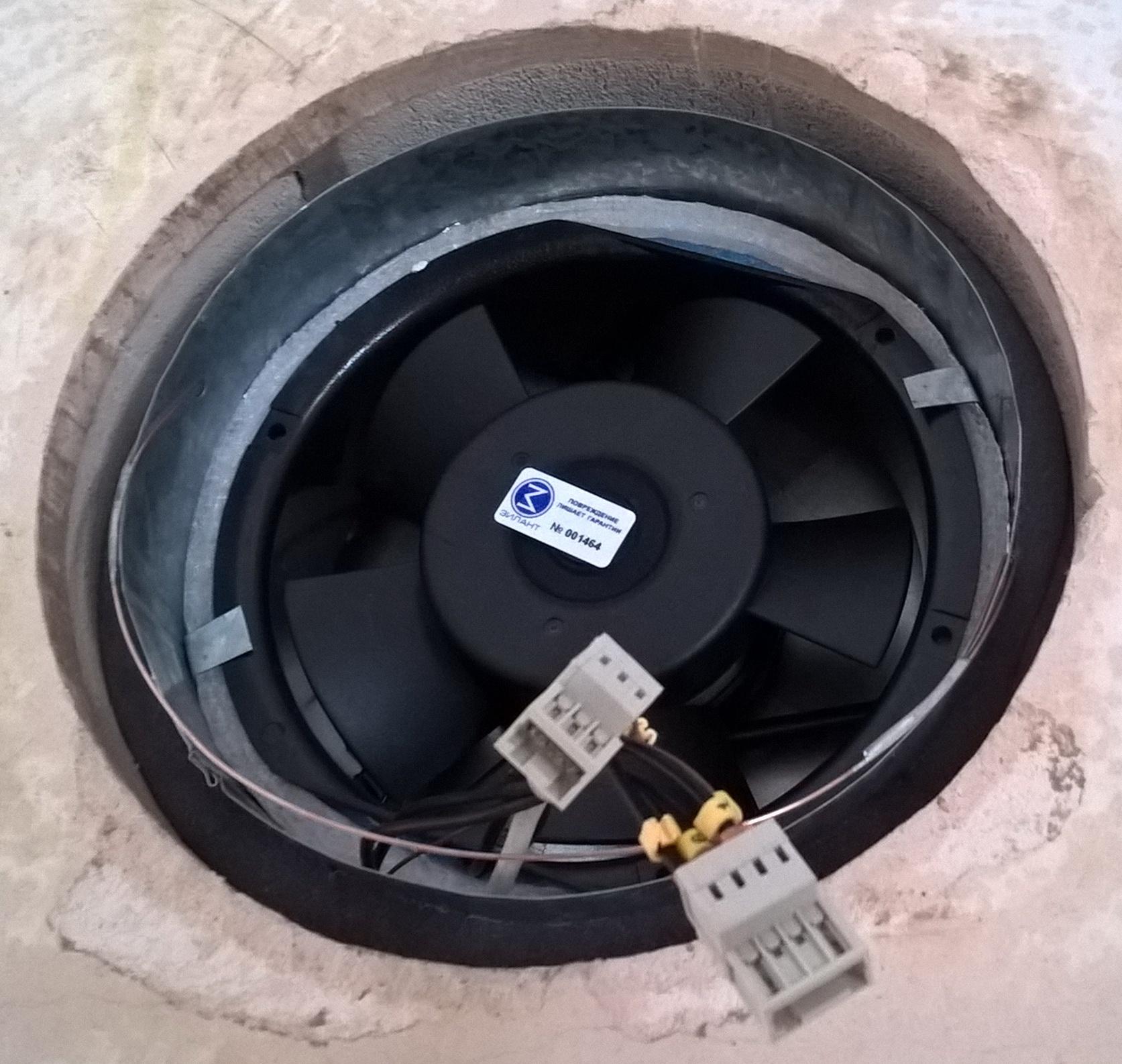 вентиляция энергосберегающая