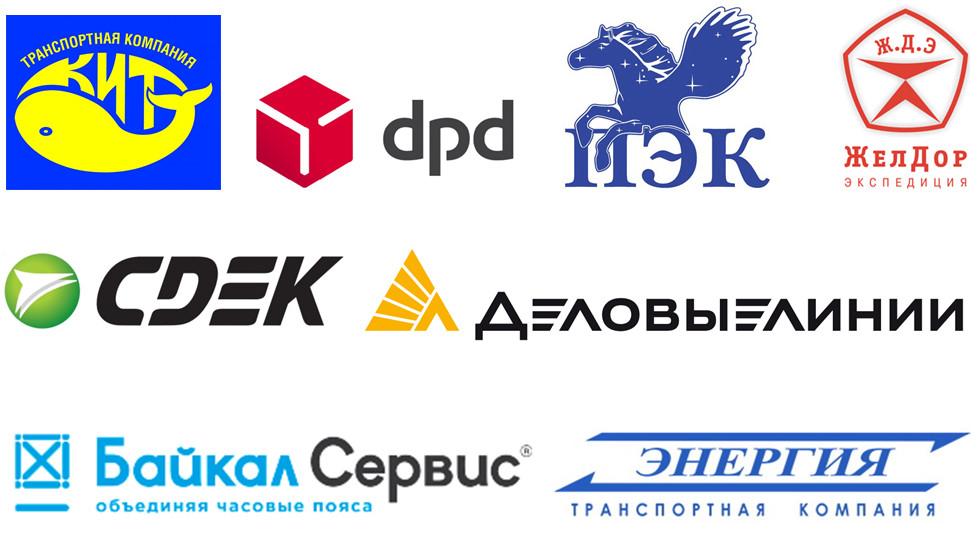 Транспортые компании