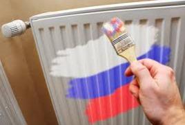Энергоэффективность по-Российски